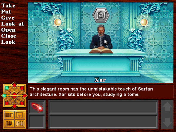 Death Gate screenshot 2